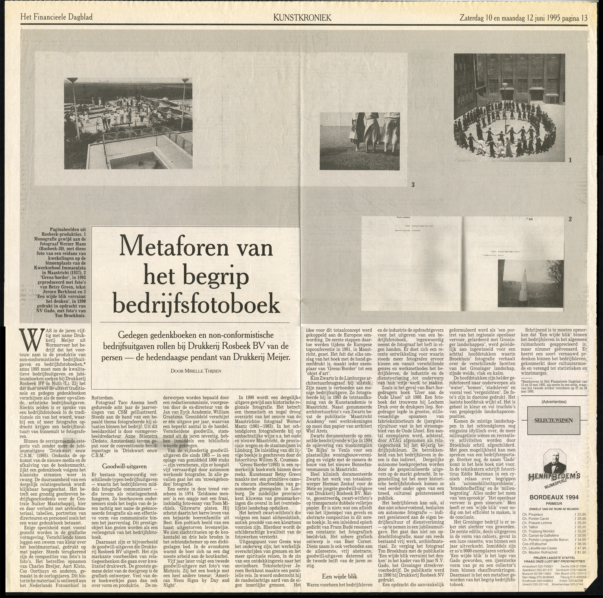 Article 1995